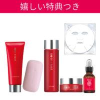 ローズハート 化粧品セット